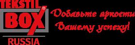 TekstilBox Logo